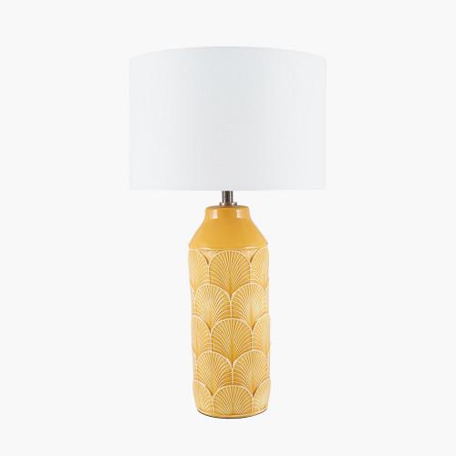 Embossed Mustard Ceramic Table Lamp