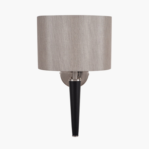 Brushed Silver and Matt Black Metal Wall Lamp