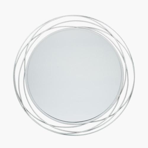 Antique Silver Metal Round Wall Mirror