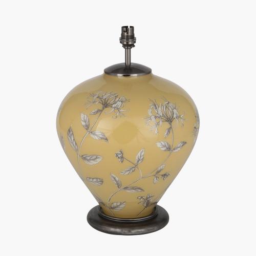 Honeysuckle Ginger Jar Glass Table Lamp