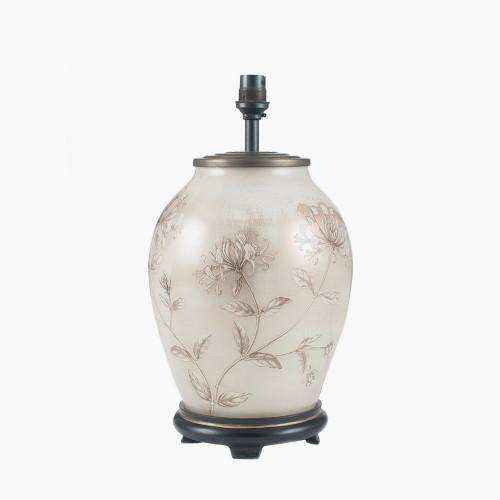 Honeysuckle Medium Glass Table Lamp
